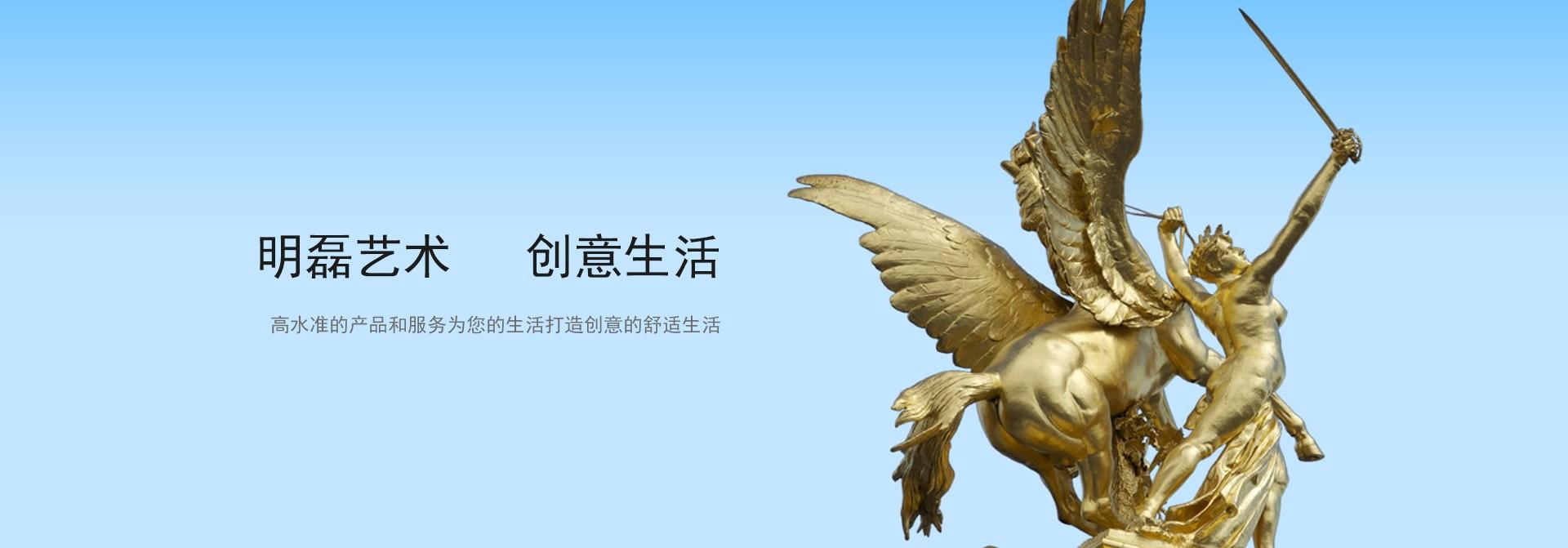 镇江浮雕厂家